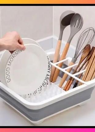 Складная силиконовая сушилка для посуды / Сушка для посуды / С...