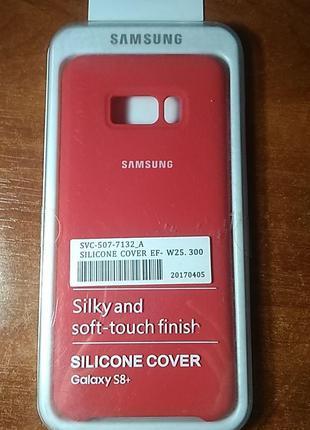 Силиконовый Чехол для Samsung Galaxy S8+ Silicone Silky Красный