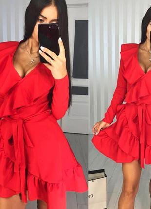 Платье с рюшами на запах с длинным рукавом