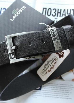 Ремень lacoste black / черный / мужской / кожаный