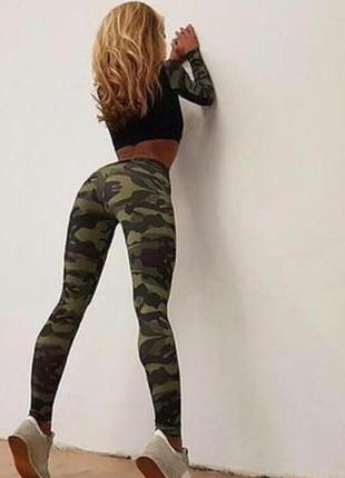 Спортивные лосины камуфляжные лосины для фитнеса милитари хаки