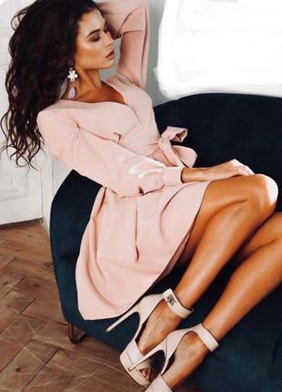 Платье -солнце клёш с длинными рукавами и поясом