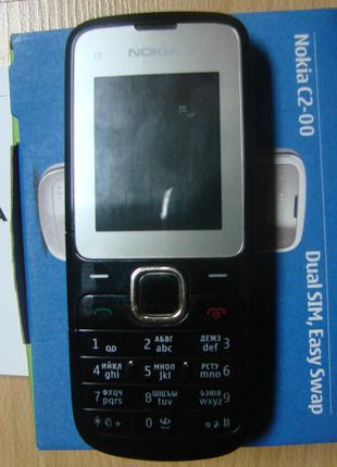 Nokia C2-00 Dual SIM, Easy Swap