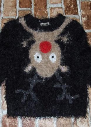 Кофта свитер травка 3 года