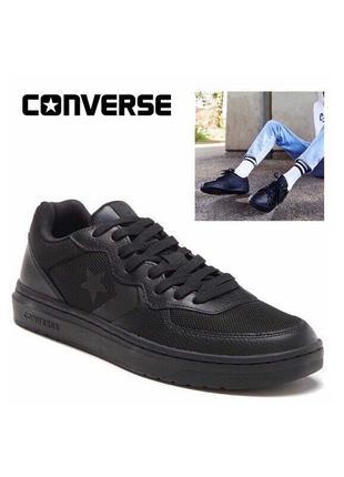 Converse Rival