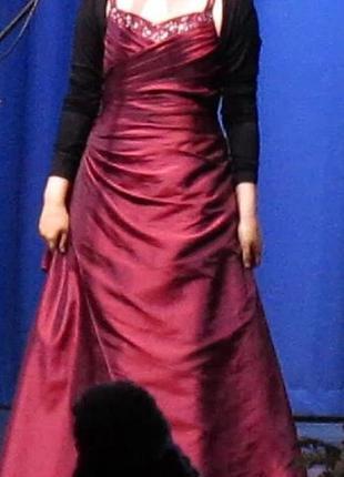 Платье бальное с пышной юбкой макси
