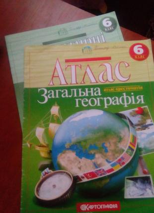 Атлас з география 6 класс