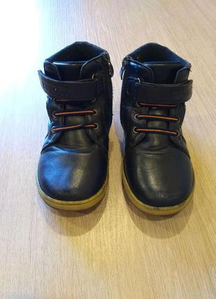 Демисезонные ботинки размер 29-30