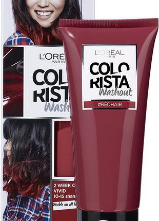 """L'Oréal Paris Colorista Washout тимчасова фарба для волосся для"