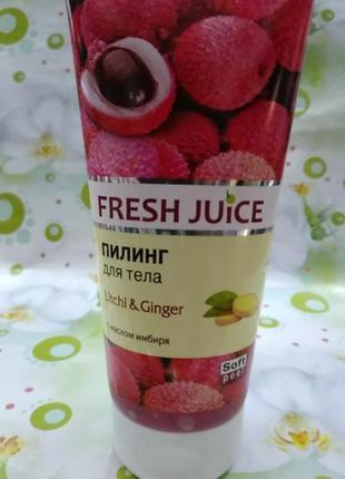 Пилинг для тела fresh juice litchi & ginger 200 мл