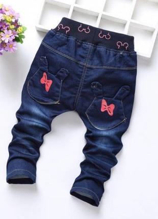 Джинсы детские на девочку модные