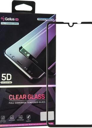 Защитные стекла Asus, Microsoft, Sony