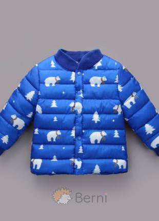 Куртка демисезонная детская умка