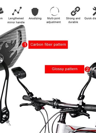 Зеркало заднего вида для велосипеда с расшир.ручкой0994413752