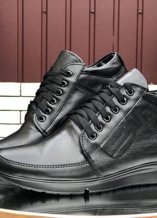 Мужские зимние ботинки vankristi🔥зима, натуральная кожа