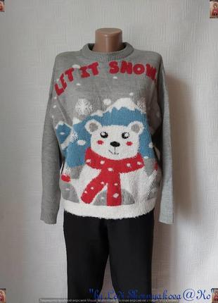 """Фирменный pull&bear новогодний свитер принт """"белый мишка"""" в се..."""