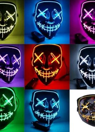 Неоновая маска на Хеловин Светящая маска Лед маска