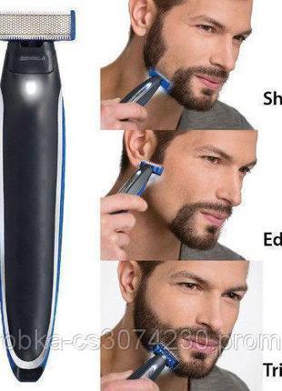 Триммер бритва для мужчин Micro Touch Solo для стрижки волос
