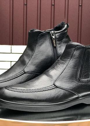 Мужские зимние ботинки vankristi 🔥натуральная кожа, зима