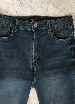 Джинсы bershka high waist , джинсы скинни