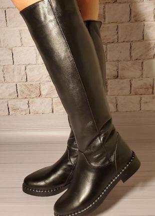 Высокие сапоги кожаные