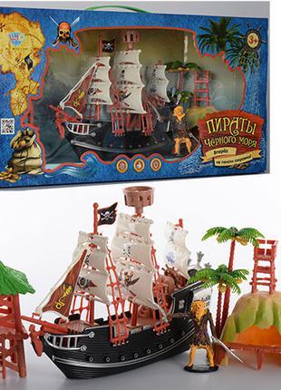 Пиратский корабль с фигурками и вышкой