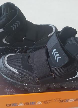 Стильные деми ботинки хайтопы высокие кроссовки осенние