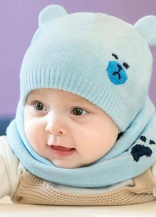 Детский комплект шапочка и шарфик-хомут, 0-12 месяцев, 2 цвета, н
