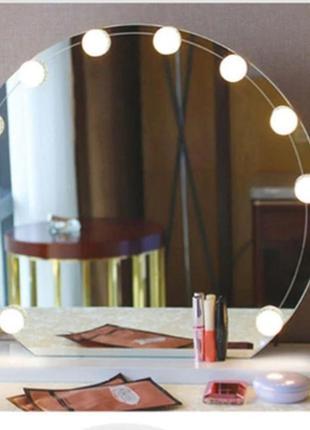 Лампы для зеркала  светодиодных led 3 цвета свечения с регулир...