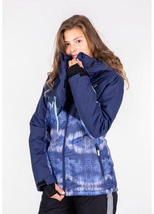 Just play женская горнолыжная куртка женская с-хл