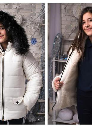 Зимняя курточка аляска подросток ( зима)