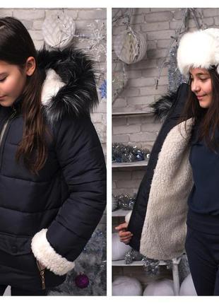Зимняя курточка аляска детская + подросток ( зима)