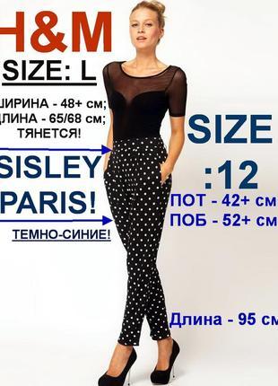 Ваш идеальный casual стиль ❗ 👍 👍 👍     базовая модель  черной ...
