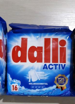 Dalli Порошок для прання білих речей.