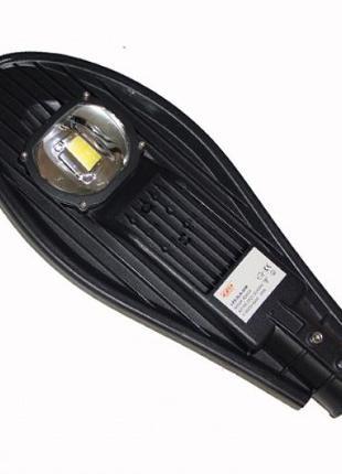 Светильник уличный LED-SLA-50W 6500К IP65