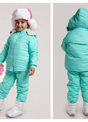 Зимний комбинезон (костюм) детский