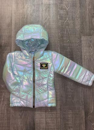 Детская демисезонная куртка хамелеон