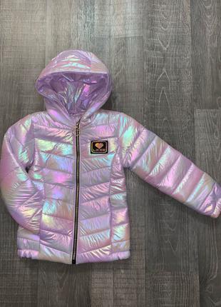 Детская демисезонная удлиненная куртка хамелеон