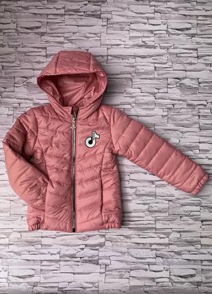 Детская утеплённая удлиненная демисезонная куртка
