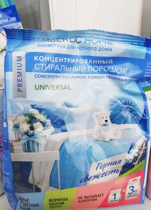 Концентрированный универсальный стиральный порошок