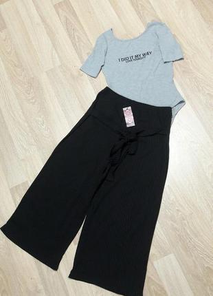 Кюлоты с поясом штаны -юбка   boohoo 48р.