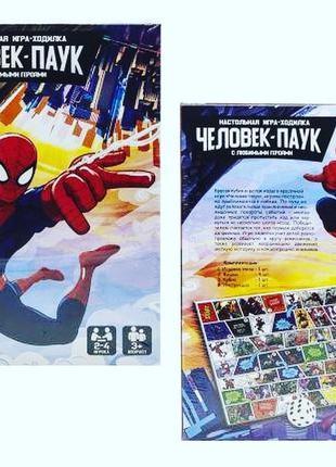 Настольная игра - Человек паук