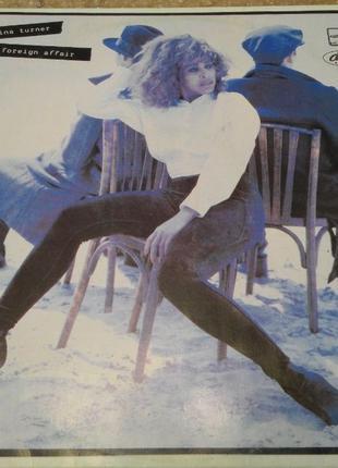 Виниловые пластинки - Tina Turner