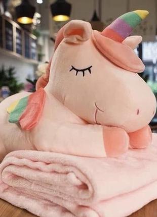 Плед с игрушкой и подушкой. единорог розовый 3 в 1 : игрушка, ...