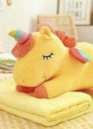 Единорог 3в1 желтый : игрушка, подушка, плед