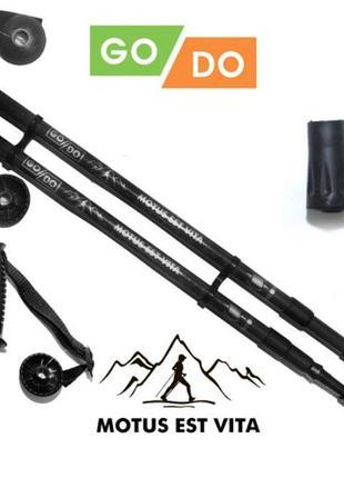 Палки для скандинавской ходьбы (треккинговые) телескопические