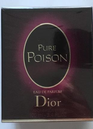 Dior pure poison оригинал новый
