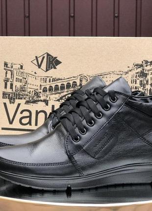 👟 ботинки зимние мужские натуральная кожа  / наложенный платёж...