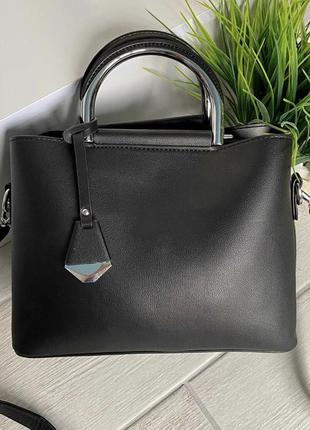 Мягкая сумка из экокожи,три отделения