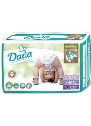 Подгузники DADA 4 Extra SOFT, Бесплатная доставка по Запорожью